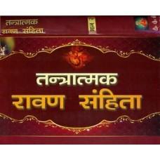 Ravan Samhita Book Written Ravan